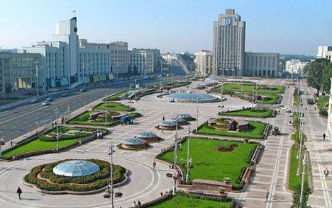 Descubriendo I: Minsk