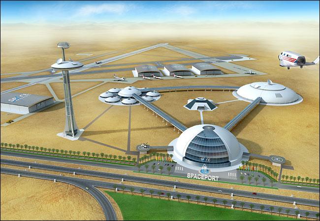 Megaproyecto II: Spaceport America