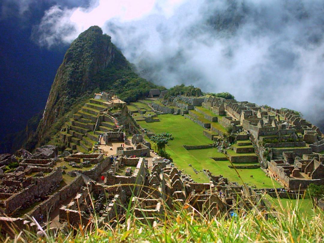 Descubriendo IV: Perú. País de oportunidades, la puerta de América