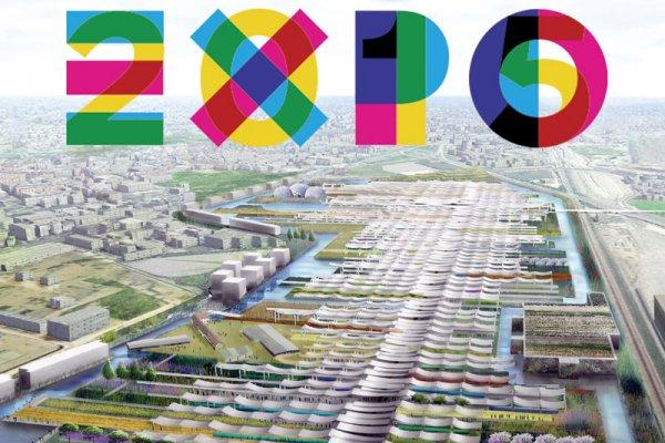 Exposición Internacional de Milán de 2015
